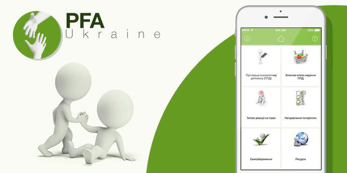 PFA Fostering Citizenship via Mobile Development